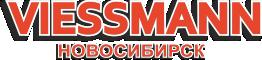 Котлы Viessmann-Новосибирск